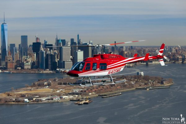 New York Helicopter LaGuardia airport transfer page header